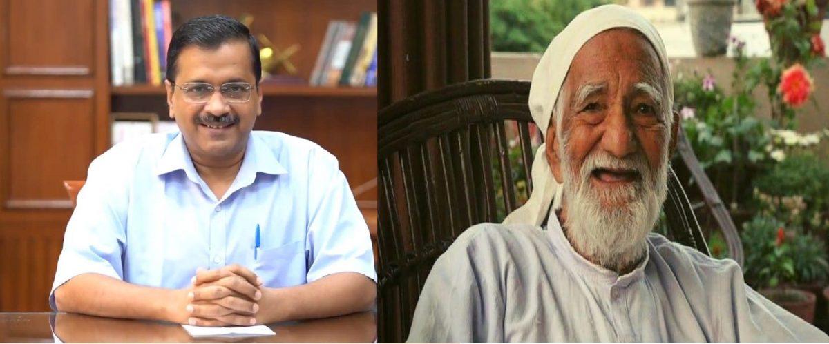 दिल्ली के सीएम अरविंद केजरीवाल ने लिखा पीएम मोदी को पत्र, दिवंगत पर्यावरणविद् सुंदर लाल बहुगुणा को भारत रत्न देने की मांग की