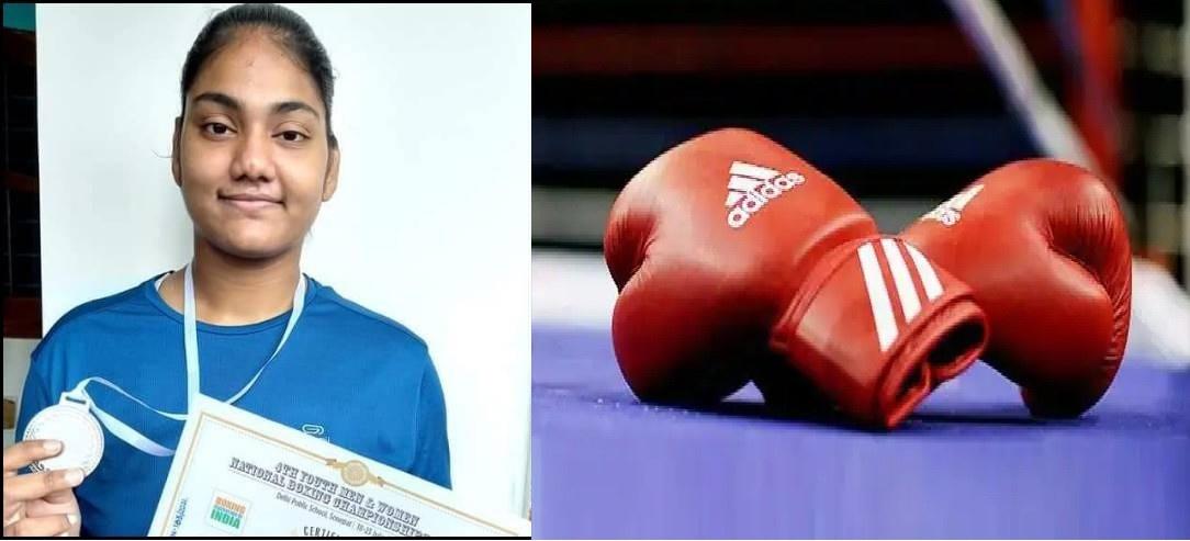 रूद्रप्रयाग की रहने वाली मोहिनी राणा ने प्रदेश का नाम किया रौशन,नेशनल यूथ बॉक्सिंग चैंपियनशिपमें जीता रजत पदक