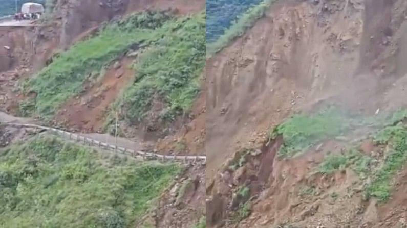 हिमाचल प्रदेश- सिरमौर से पहाड़ दरकने का दिल दहला देने वाला वीडियो हो रहा वायरल, देख सहम जाएंगे
