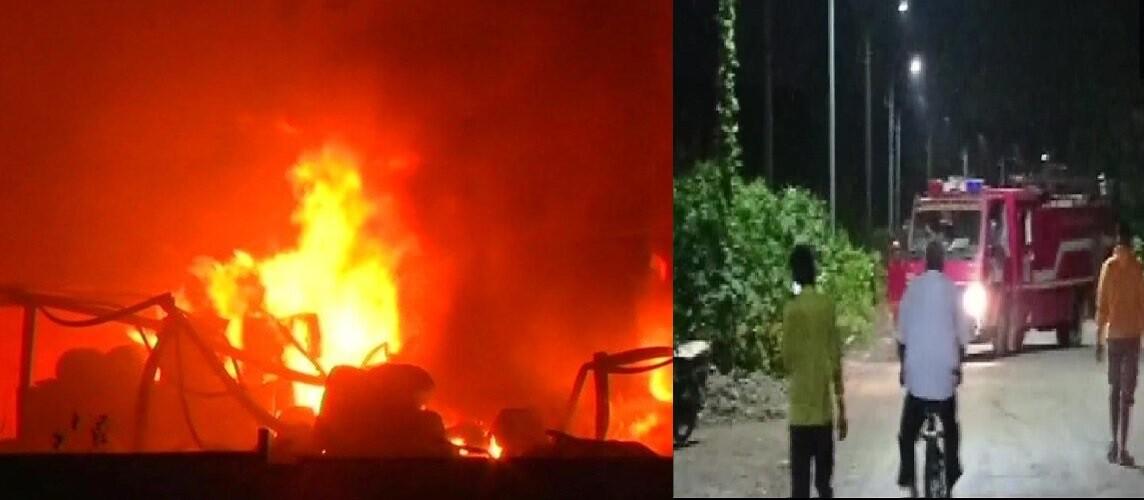 महाराष्ट्र के पालघर में भारत केमिकल प्लांट में विस्फोट,कई लोग हुए घायल