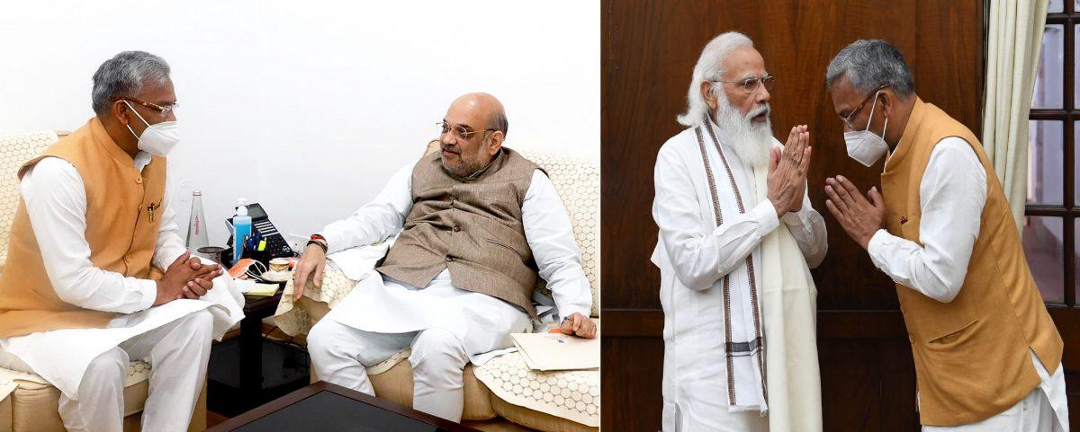 पूर्व सीएम त्रिवेन्द्र रावत गए अचानक दिल्ली,पीएम मोदी और शाह से की मुलाकात, पार्टी दे सकती है कोई बड़ी जिम्मेदारी