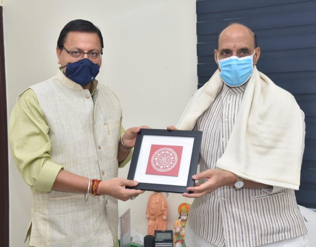 टनकपुर-बागेश्वर ब्राडगेज रेल लाईन की संस्तुति के लिये मुख्यमंत्री पुष्कर सिंह धामी ने रक्षा मंत्री से किया अनुरोध