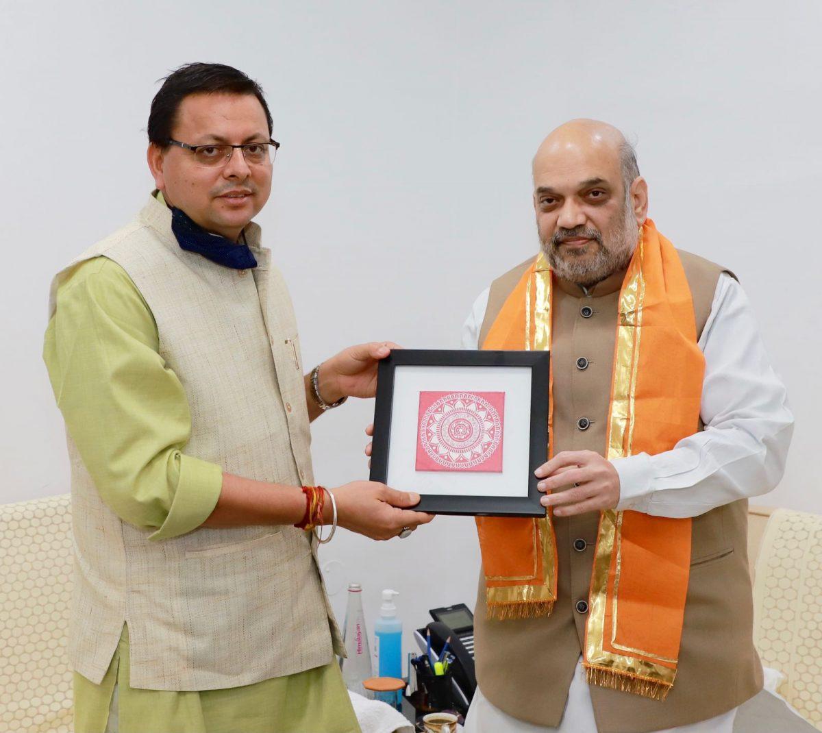 दिल्ली: गृहमंत्री अमित शाह से सीएम धामी की मुलाकात, कुमाऊं में एम्स का किया अनुरोध