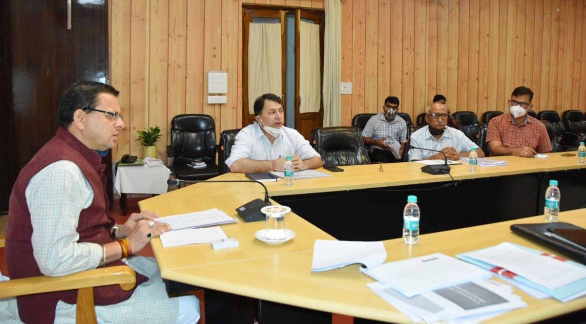 मुख्यमंत्री पुष्कर सिंह धामी ने सूचना विभाग के कार्य कलापों की समीक्षा के दौरान दिये जरूरी निर्देश