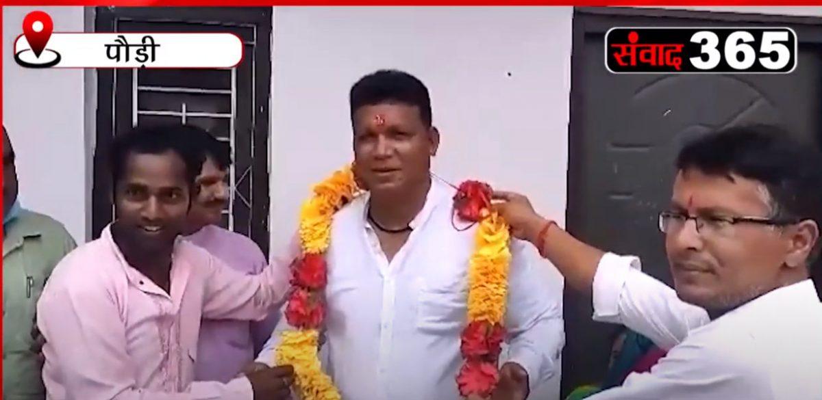 पौड़ी पहुंचे कांग्रेस प्रदेश उपाध्यक्ष केसर सिंह नेगी,बीजेपी पर जमकर साधा निशाना