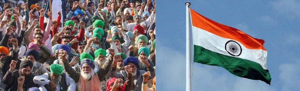 किसानों ने स्वतंत्रता दिवस को 'किसान-मजदूर आजादी संग्राम दिवस' के रूप में मनाने का किया फैसला