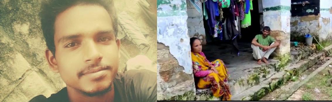 बेरीनाग : सोबन राम पर टूटा दुखो का पहाड़, मुंबई से आई अचानक बेटे की मौत की खबर, परिवार मांग रहा न्याय