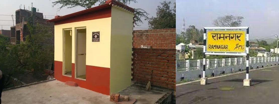 स्वच्छ भारत मिशन योजना के तहत रामनगर नगर पालिका ने 2015 से अब तक बनाए 205 शौचालय
