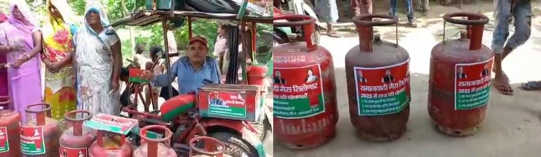 अयोध्या : दिव्यांग सपा नेता ने सस्ते दाम पर गैस सिलेंडर बेंचकर सरकार को दिखाया आईना