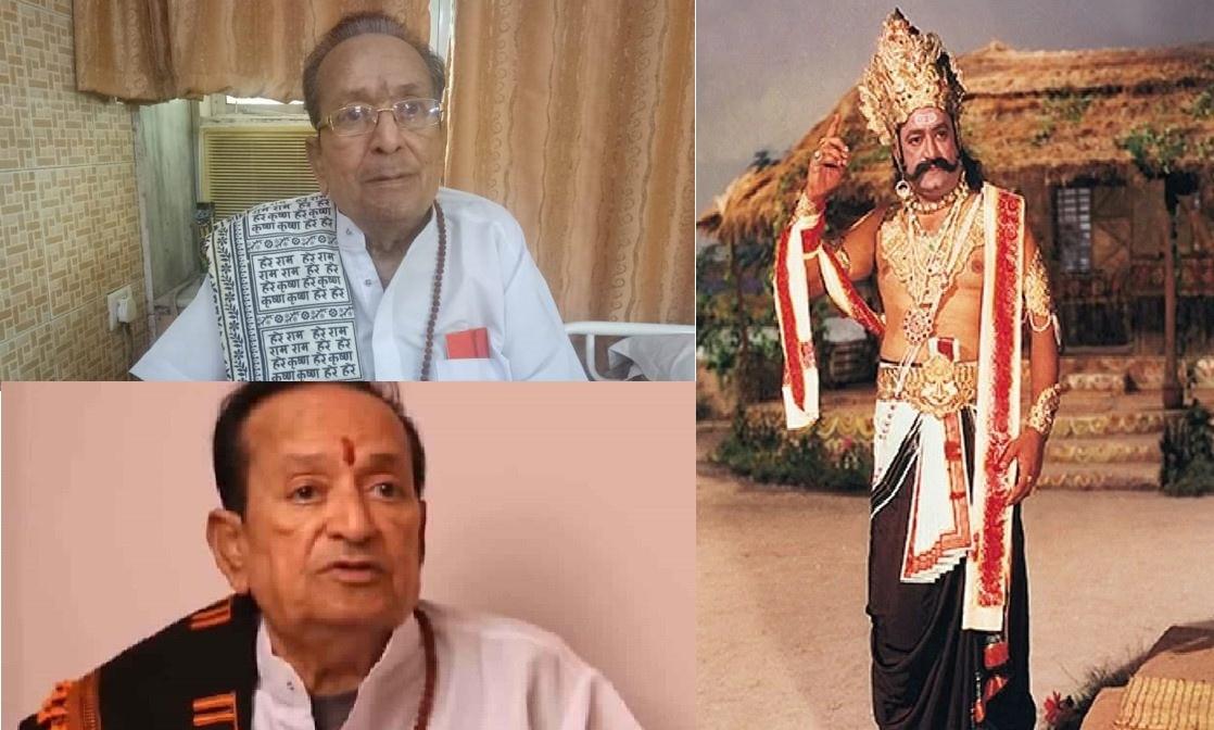 पर्दे के रावण अरविंद त्रिवेदी असल जिंदगी में राम के बहुत बड़े भक्त थे , उनका निभाया रावण किरदार सदैव लोगों के दिलों में जिंदा रहेगा