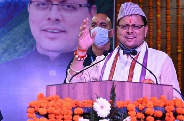 टिहरी: मुख्यमंत्री पुष्कर सिंह धामी ने नरेंद्रनगर स्थित 45वें सिद्धपीठ कुंजापुरी पर्यटन एवं विकास मेले में की शिरकत
