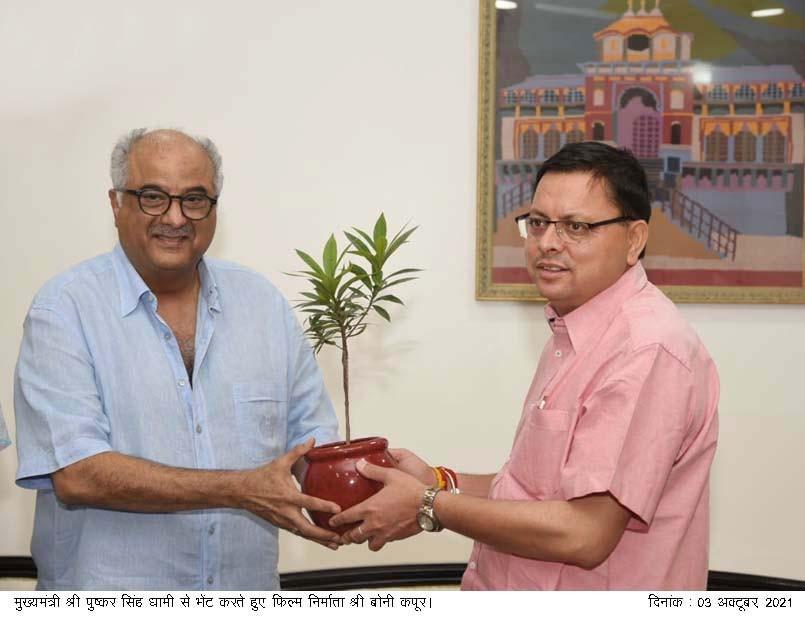 मुख्यमंत्री धामी से फिल्म निर्माता बोनी कपूर ने की भेंट ,प्रदेश में फिल्मांकन के संबंध में की चर्चा