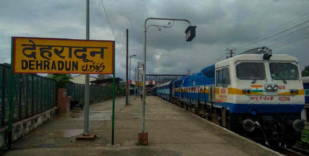रेलवे ने लिया फैसला, देहरादून से चलने वाली इन ट्रेनों का संचालन अब होगा ऋषिकेश और हरिद्वार से
