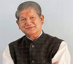 उत्तराखंड के पूर्व मुख्यमंत्री हरीश रावत हुए पंजाब प्रभारी पद से मुक्त