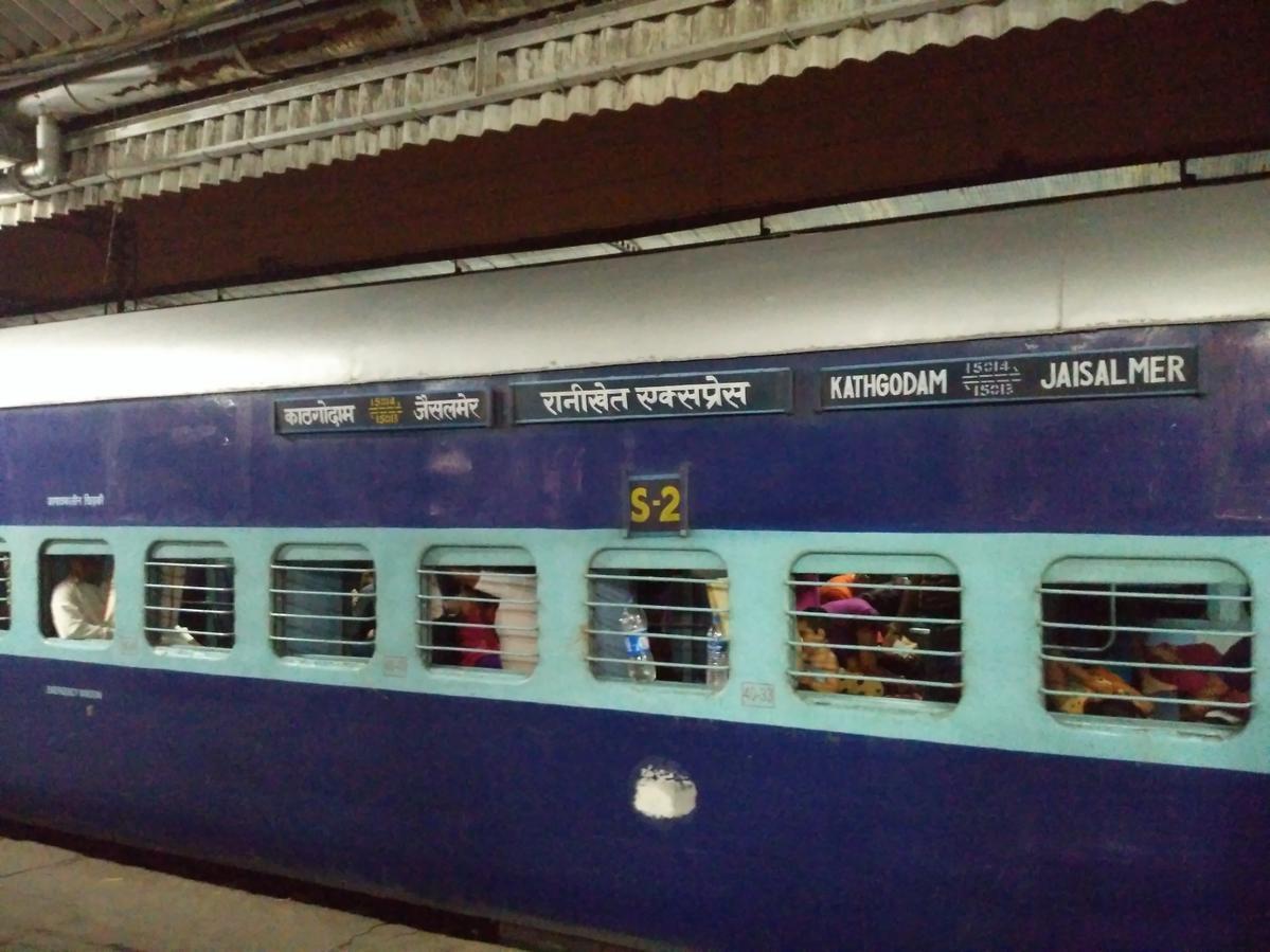यात्रीगण ध्यान दे काठगोदाम से जैसलमेर के बीच चलने वाली रानीखेत एक्सप्रेस तीन महिने के लिए रद्द, जानें वजह